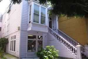 Marcus Books / Jimbo's Bop City, 1714-1716 Fillmore Street